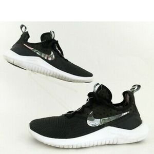 Nike TR 8 trainers